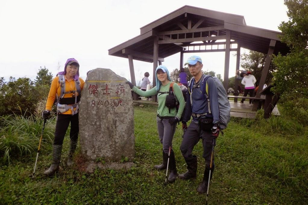 九芎坑山:DSCF2256.JPG