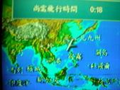 北海道.冷到爆:1119781133.jpg