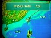 北海道.冷到爆:1119781134.jpg
