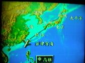 北海道.冷到爆:1119781136.jpg