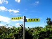 重返龍宮尋寶西岸線:IMG_1014.JPG