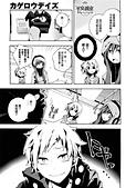 自然的敵p 漫畫第四集~:04.JPG