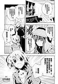 自然的敵p 漫畫第四集~:06.JPG