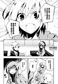 自然的敵p 漫畫第四集~:07.JPG