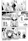 自然的敵p 漫畫第四集~:09.JPG