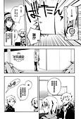 自然的敵p 漫畫第四集~:15.JPG