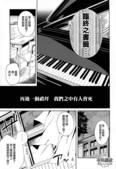 150p 終焉之書籤 漫畫:13.JPG