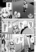 自然的敵p 漫畫第四集~:00.JPG