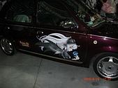 2009-FFK2[Day_1][Casio EX-S10]:cimg5695.jpg