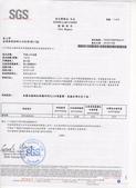 SGS│茶葉農藥檢驗證明:SGS101冬烏龍檢驗025.jpg