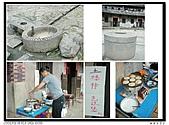 99年天福茶作旅:福建土樓4.jpg