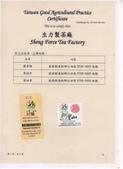 SGS│茶葉農藥檢驗證明:紅茶產地標章024.jpg