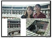 99年天福茶作旅:福建土樓7.jpg