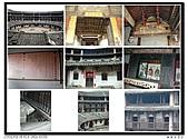 99年天福茶作旅:福建土樓8.jpg