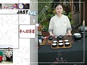茶禪禮讚+四序茶會:茶人邱若閑.jpg
