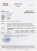 SGS│茶葉農藥檢驗證明:100.春烏龍SGS檢驗報告.jpg