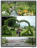 99年天福茶作旅:茶博物院15.jpg