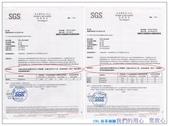 SGS│茶葉農藥檢驗證明:100.01.SGS.jpg