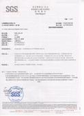 SGS│茶葉農藥檢驗證明:99二水.jpg