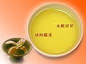 屬於阿里山56km的茶...:茶湯藝術照.jpg