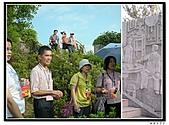 99年天福茶作旅:石雕園11.jpg