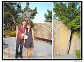99年天福茶作旅:石雕園13.jpg