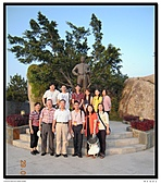 99年天福茶作旅:石雕園15.jpg