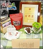 屬於阿里山56km的茶...:1566386656-1.jpg
