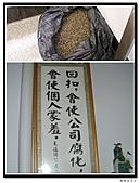 99年天福茶作旅:天福瓷器廠6.jpg