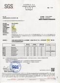 SGS│茶葉農藥檢驗證明:2014春金萱SGS.jpg