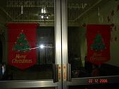2006年聖誕節公司聚餐:進門處
