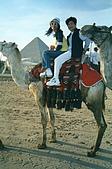 基隆大代誌:2002年三月與媽媽土.希.埃之旅