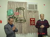 2006年聖誕節公司聚餐:飯前禱告