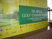 高爾夫球錦標賽-榮獲主辦單位唯一提定:IMGP2506
