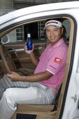 皇家聖藍天然礦泉水支持公益高爾夫球賽:06