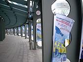 國際 ISU 世界青年花式滑冰賽唯一指定用水:IMGP1083