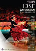 中正盃舞蹈錦標賽(國標舞)大會唯一指定:ap_F23_20081108083532179