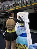 國際 ISU 世界青年花式滑冰賽唯一指定用水:IMG_0040
