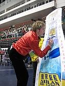 國際 ISU 世界青年花式滑冰賽唯一指定用水:IMG_0063