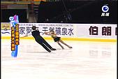 國際 ISU 世界青年花式滑冰賽唯一指定用水:PDVD_003