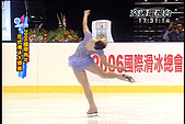 國際 ISU 世界青年花式滑冰賽唯一指定用水:PDVD_009