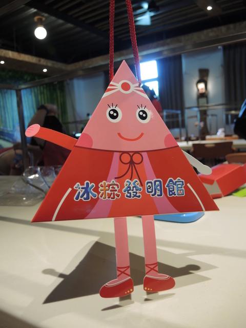 【5Y3M】冰粽10.jpg - 日誌用相簿07