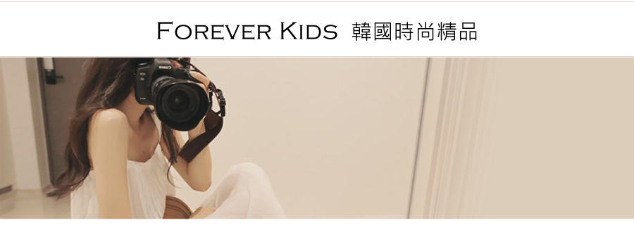 Forever Kids 正韓 有型格紋鬆緊腰八分褲【B107】.韓國代購