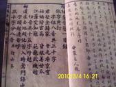 未分類相簿:IMG_0225