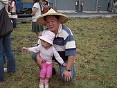 2008-11-08台中霧峰收割+科博館+精明一街:DSCN1002.JPG