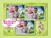 DD九個月大囉~~~:寶寶9個月_001.jpg