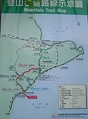 桃源谷步道-大溪線、草嶺線:PB050009