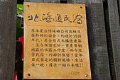 菁桐古道:DSC_4713.JPG
