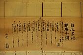 象山~九五峰:DSC_0968.JPG