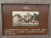 利吉惡地~卑南豬血湯:P3220245